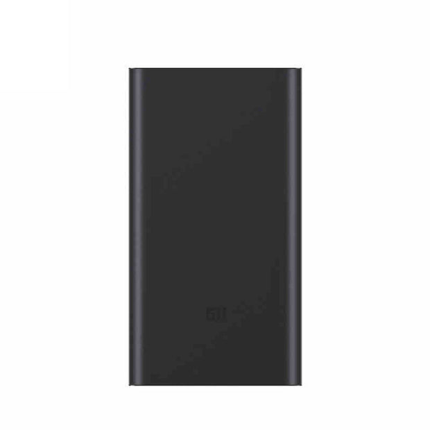 Xiaomi Mi Power Bank 2 10000 mAh met Quick Charge - Super Snel en Draagbaar
