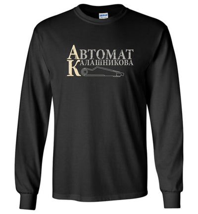 AK-47 / AKM Rifle Men's Long Sleeve Pro Gun T-Shirt - Black