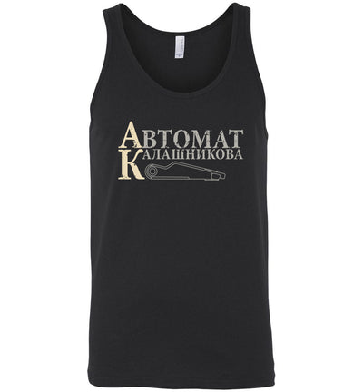AK-47 / AKM Rifle Men's Pro Gun Tank Top - Black