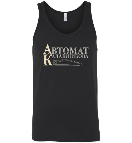 AK-47 Rifle Men's Tank Top