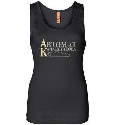 AK-47 / AKM Rifle Women's Pro Gun Tank Top - Black