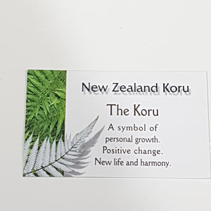 Double Koru Glass Ornament