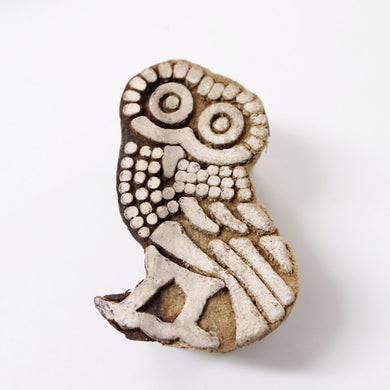Owl Wooden Block Stamp