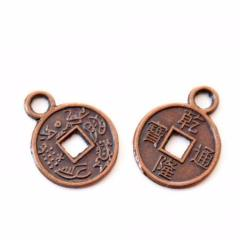 Tiny Antique Copper Coin Charm