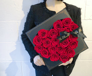 """Sweet Heart"" Box - Ecuadorian Roses"