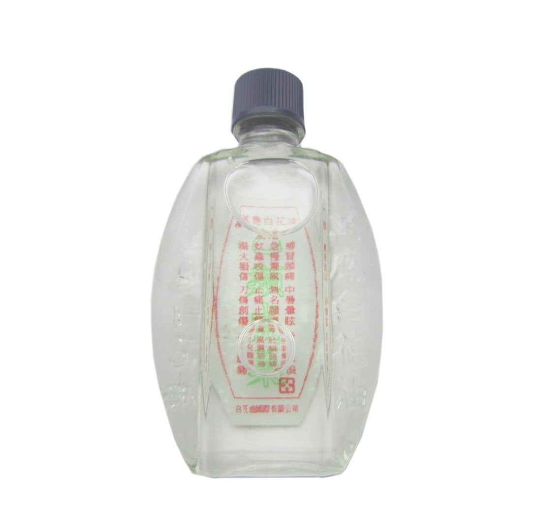 Sunny Hill The White Flower Embrocation PAK FAH YEOW 20ml (0.67 Oz.) Made in Taiwan