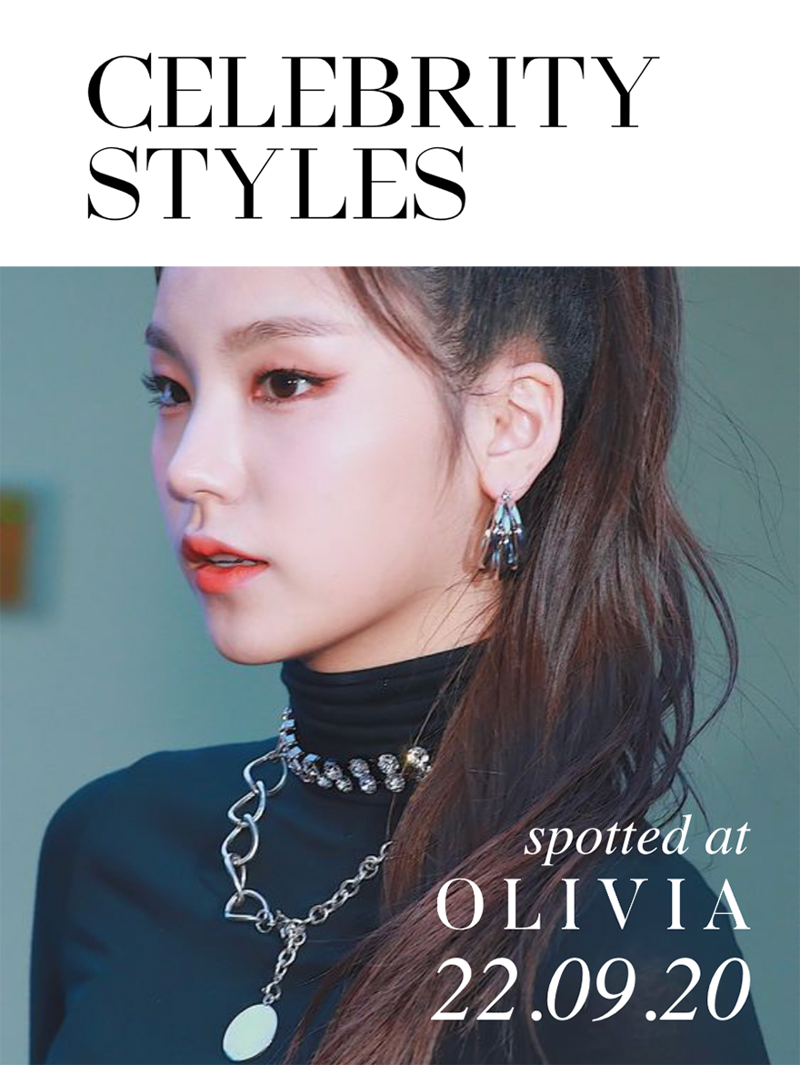 OLIIVA Blog: Celebrity styles spotted at OLIVIA #2: Jewellery Edition