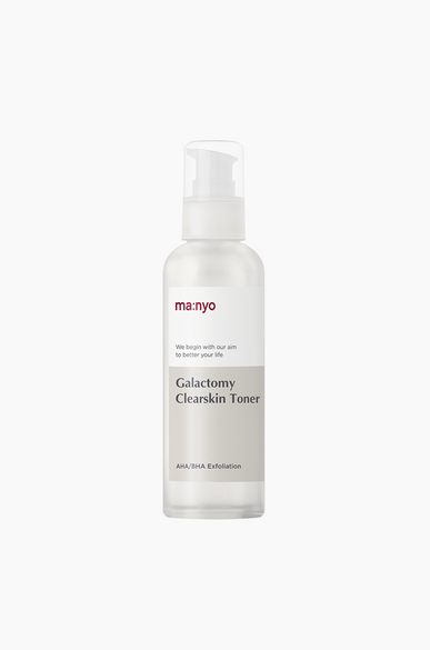 OLIVIA NZ Store online | Galactomy Clearskin Toner