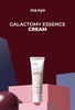 OLIVIA NZ Store online | Galactomy Essence Cream |