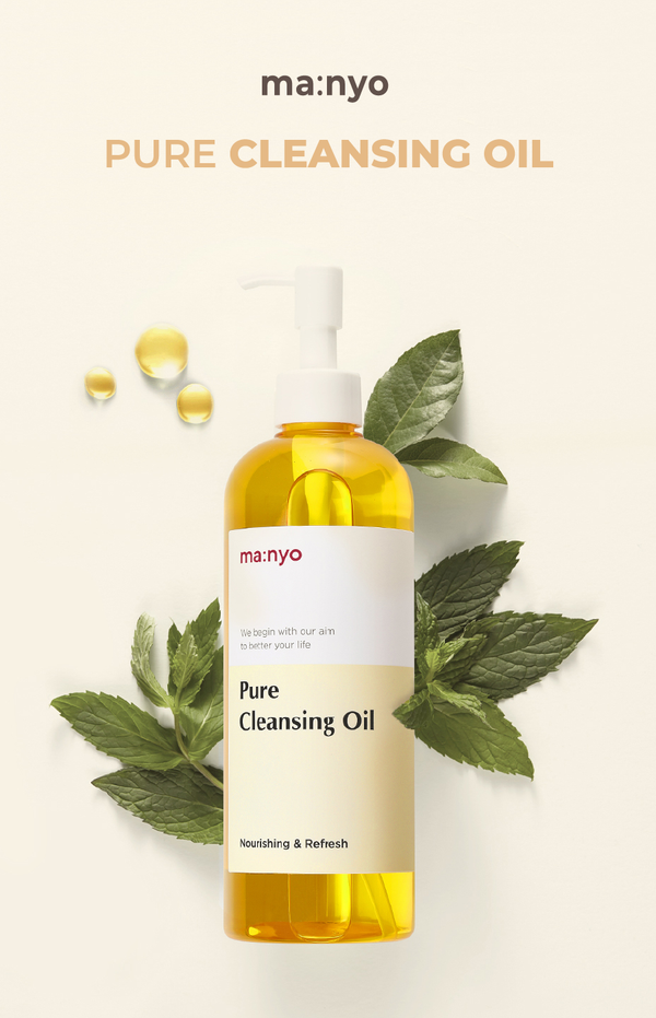 Pure Cleansing Oil - OLIVIA NZ