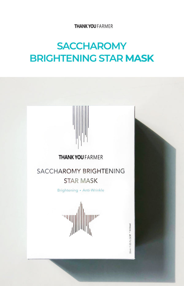 Saccharomy Brightening Star Mask (1EA) - OLIVIA NZ