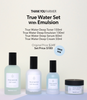 OLIVIA NZ Store online | True Water Set with Emulsion |