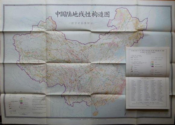 Tectonic Map of the Linear Structures on the Territory of China (by using of the Satellite images), 1981