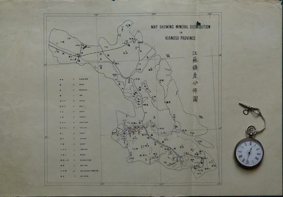 Map showing mineral distribution of in Kiangsu Province,1927