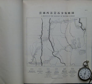 Observations on Geology and Morphology of Yunnan,1932