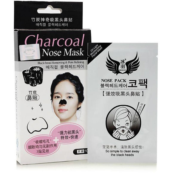 Korean Blackhead Mask, 10 Pcs , Korean beauty products