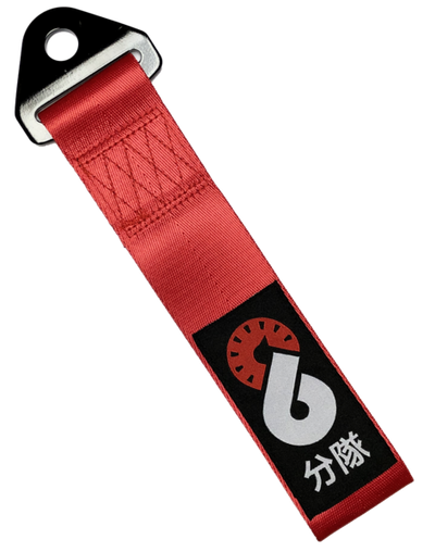 Tow Strap [Red]