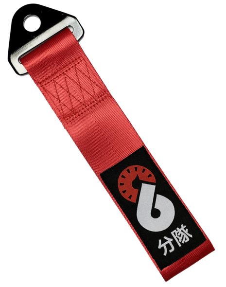 Tow Strap | Red