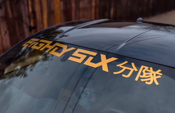 Windshield Banner | Gold