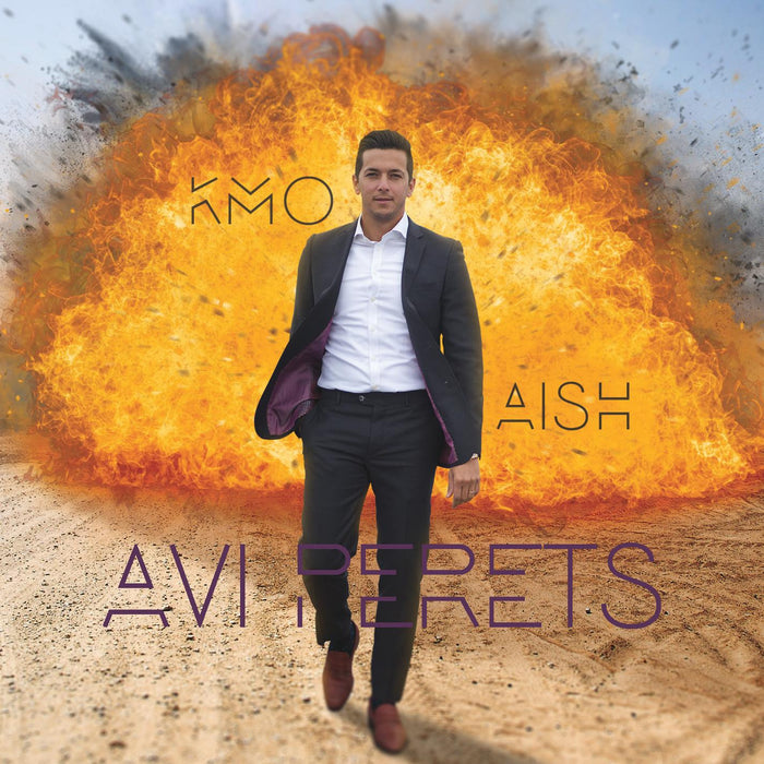 Kmo Aish - Avi Perets - Album + Download