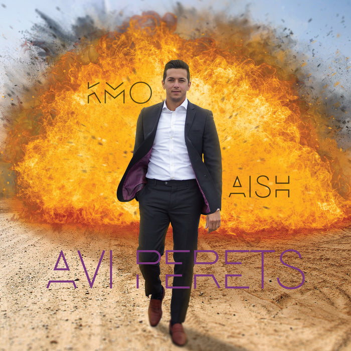 Neshama Achat - Avi Perets - Single Song Download