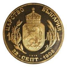 TOP POP! Bulgaria - Gold 100 Leva 1912 Restrike of 1908 PF-69 ULTRA CAMEO NGC - Proof Coin