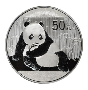 China - Silver 5 oz Panda 50 Yuan 2015 - PF 70 Ultra Cameo NGC - Proof Bullion Coin