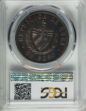 Cuba Republic Proof Star Peso 1915 PR-63 PCGS - Proof Coin