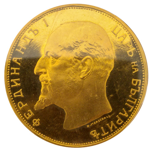 UNIQUE! Gold 100 Leva 1912 Restrike of 1908 Bulgaria PF-66 CAMEO NGC - Proof Coin