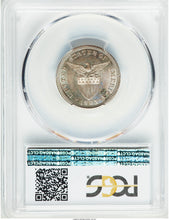 KEY DATE! Philippines 20 Centavos 20C 1905 Proof PR-66 PCGS - Coin