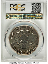 Russia - Russian Federation copper-nickel Specimen Uniface Obverse Trial 25 Roubles 1994 SP66 PCGS