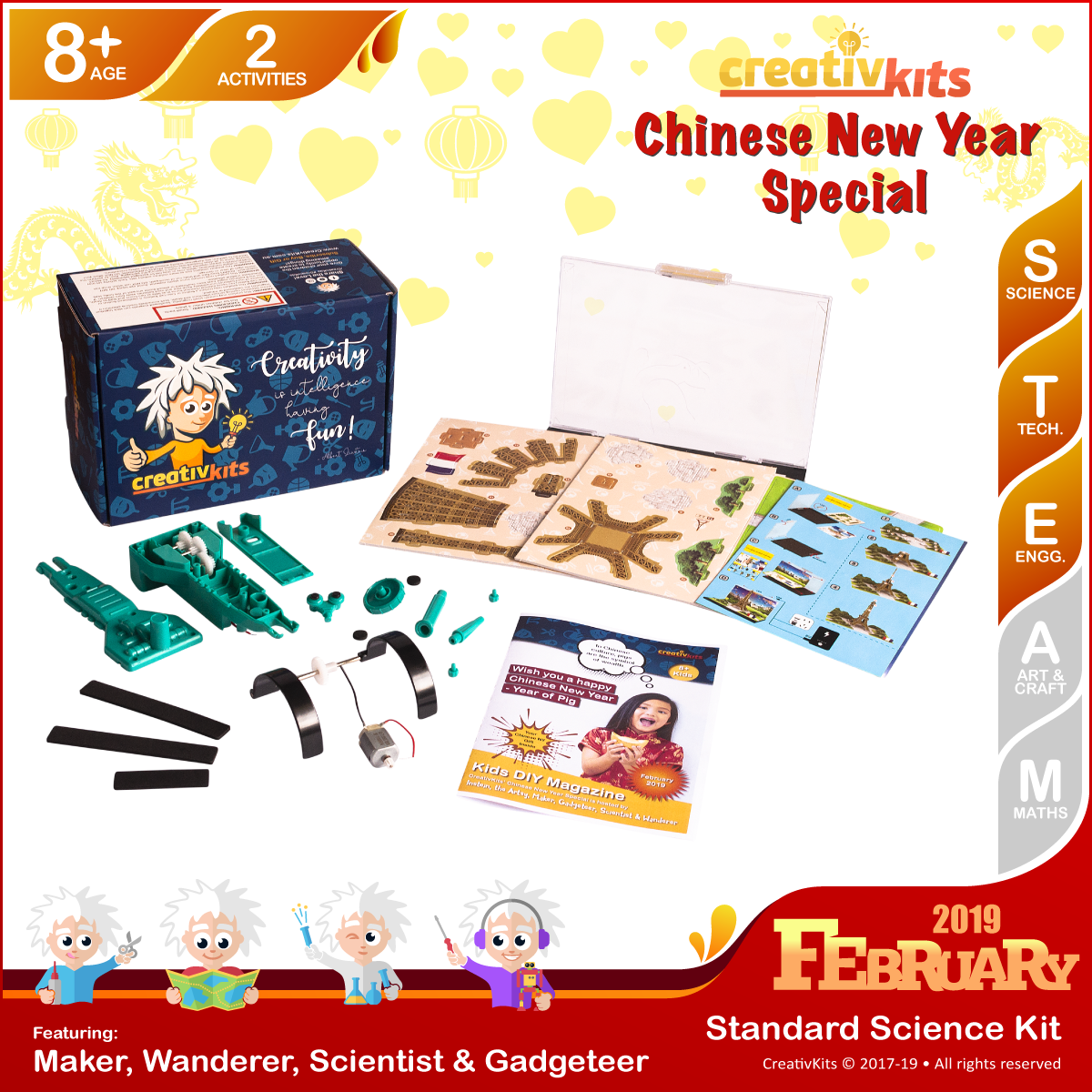 February Standard Science & Tech. Kit • Age 8 plus • DIY Crazy Robot and 3D Jigsaw Puzzle with LED