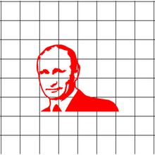 Fast Lane Graphix: Vladimir Putin Meme V1 Sticker,Matte White, stickers, decals, vinyl, custom, car, love, automotive, cheap, cool, Graphics, decal, nice
