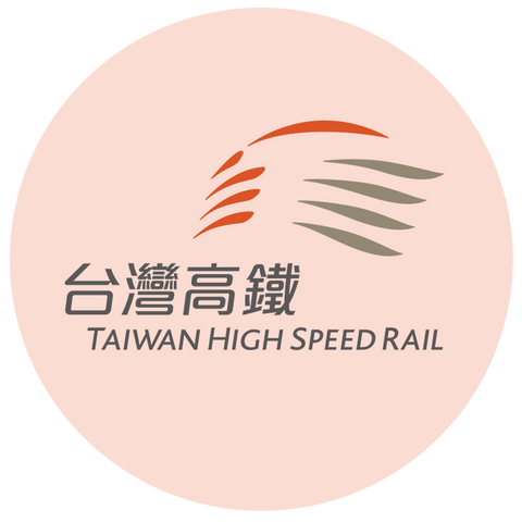 High Speed Rail (HSR) Deals