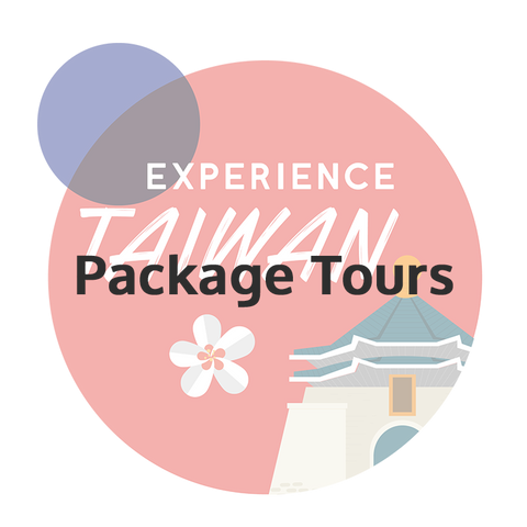 Experience Taiwan Standard Tours
