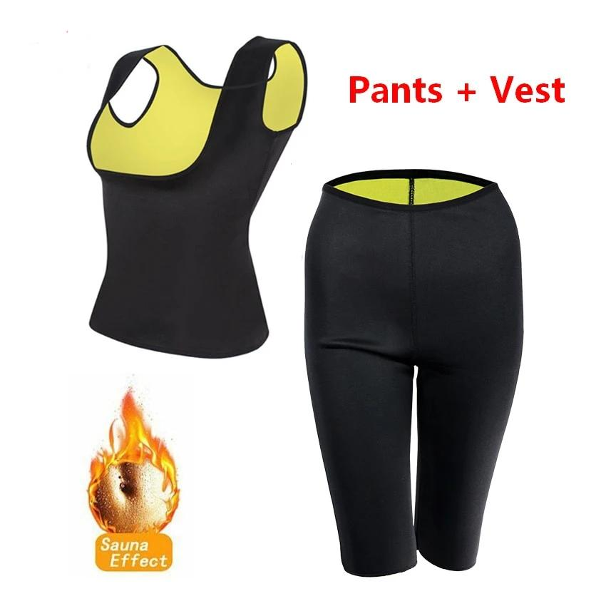 Women Neoprene Sauna Vest and Pants