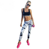 Camouflage Low Waist Workout Leggings