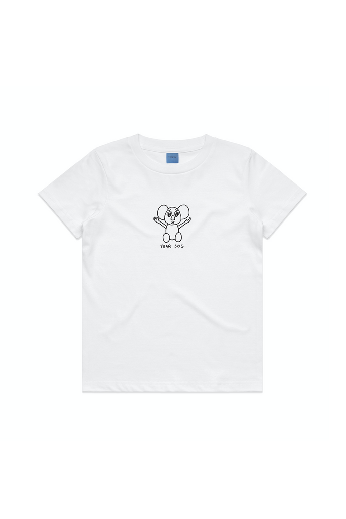 YEAR SOS Tee Unisex Kids - starts to ship from 28th Jan