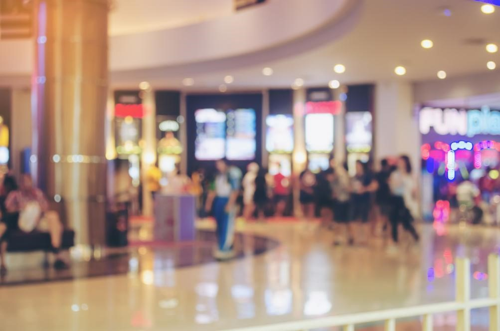 A blurred image of a tradeshow