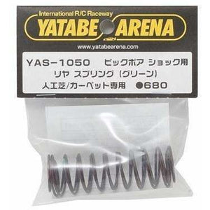 Yokomo Yatabe Turf/Carpet Rear Springs