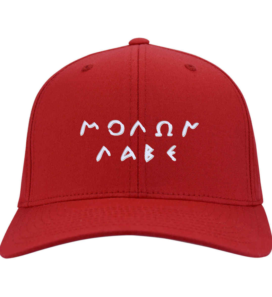 Molon Labe. Original Script. Hat. Molon Labe - Come and Take. Port & Co. Twill Baseball Cap. (Embroidered)-12