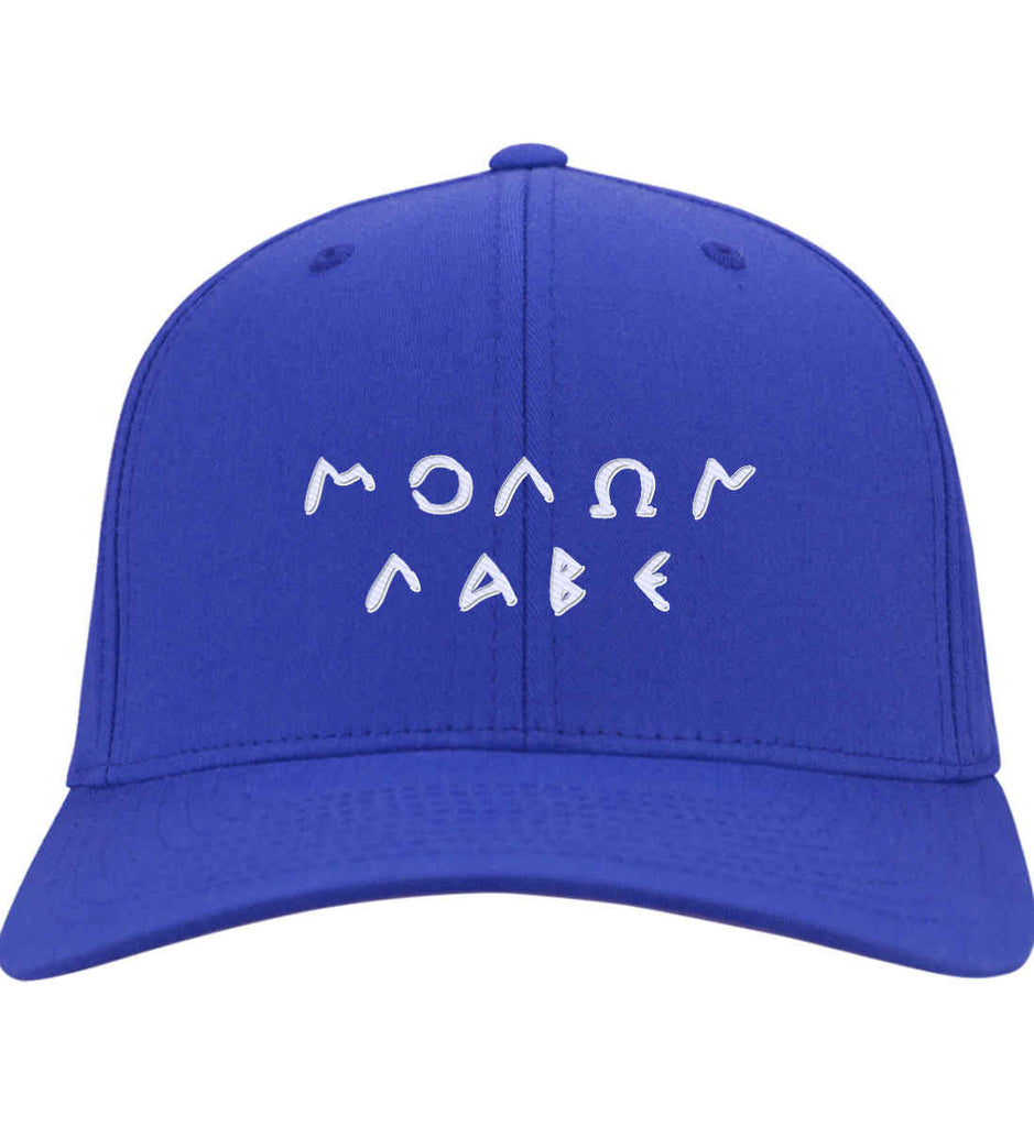 Molon Labe. Original Script. Hat. Molon Labe - Come and Take. Port & Co. Twill Baseball Cap. (Embroidered)-13