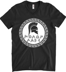 Molon Labe. Spartan Helmet. White Print. Anvil Men's Printed V-Neck T-Shirt.