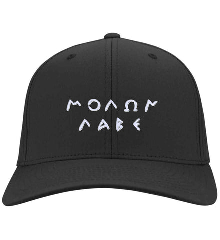 Molon Labe. Original Script. Hat. Molon Labe - Come and Take. Port Authority Flex Fit Twill Baseball Cap. (Embroidered)