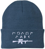 Molon Labe Rifle Hat. Port Authority Knit Cap. (Embroidered)