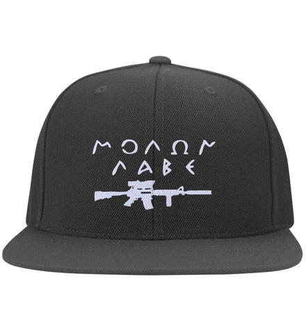 Molon Labe Rifle Hat. Yupoong Flat Bill Twill Flexfit Cap. (Embroidered)