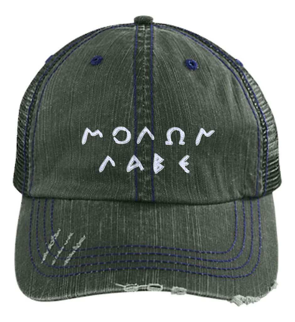Molon Labe. Original Script. Hat. Molon Labe - Come and Take. Distressed Unstructured Trucker Cap. (Embroidered)-3