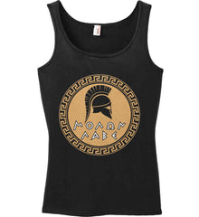 Molon Labe Spartan Helment. Gold Print. Women's: Anvil Ladies' 100% Ringspun Cotton Tank Top.