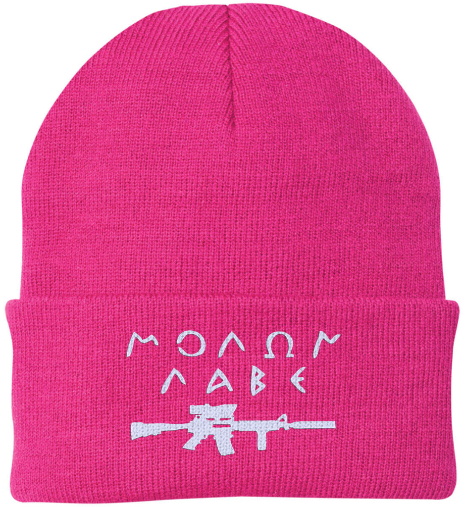 Molon Labe Rifle Hat. Port Authority Knit Cap. (Embroidered)-18