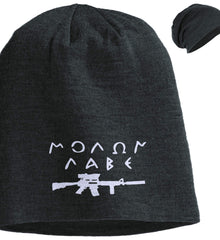 Molon Labe Rifle Hat. District Slouch Beanie. (Embroidered)